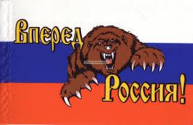 rusya ileri